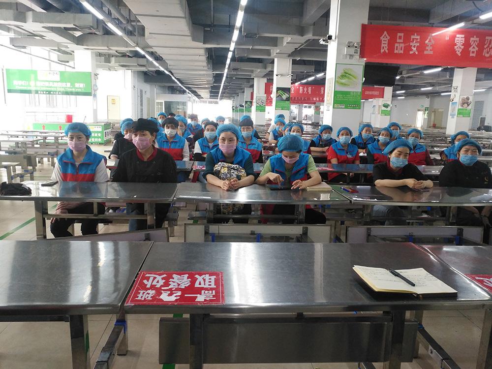 息高食堂由于疫情期间开学期间员工食品安全培训会议